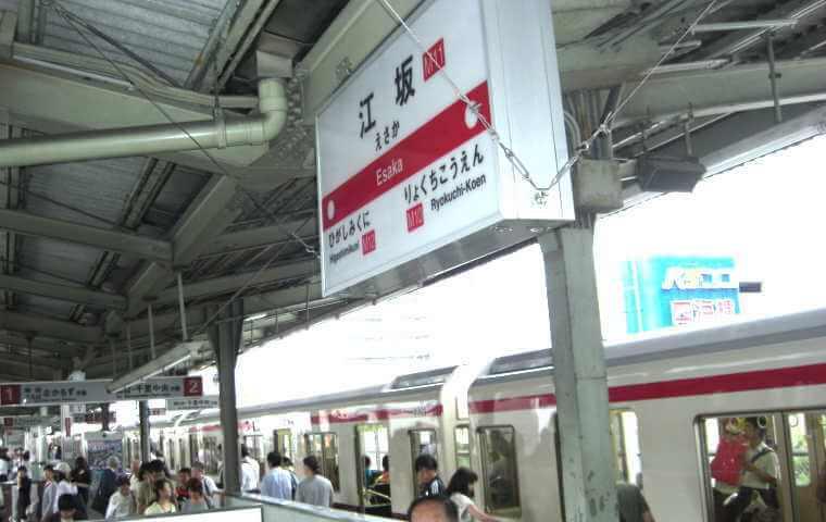 ミールズ江坂の最寄駅(江坂駅)