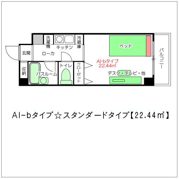 ミールズ江坂☆間取りAl-b