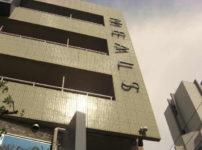 大阪 単身赴任 家具付き賃貸