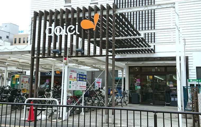 ミールズ江坂近くのスーパー